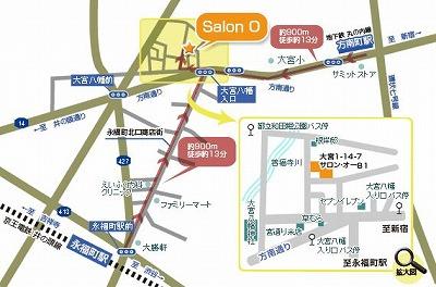 s-サロンオー地図.jpg